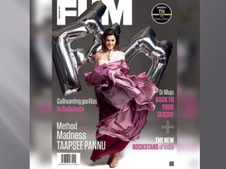 FHM-Feb-issue-2017