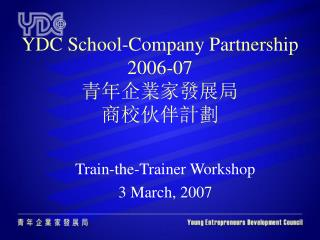 YDC School-Company Partnership 2006-07