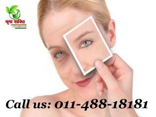 home treatment for eye disease