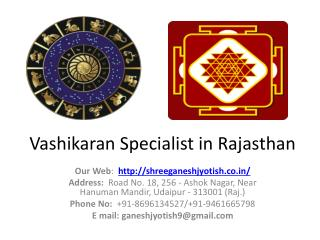 Vashikaran Specialist in Rajasthan