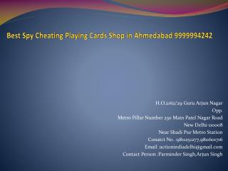 Best Spy Cheating Playing Cards Shop in Ahmedabad