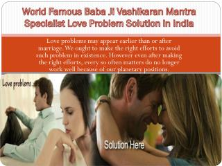 Free Love Problem Solution In India  91-7840007155 Vashikaran Specialist