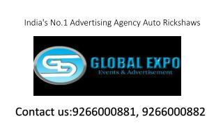 India's No.1 Advertising Agency Auto Rickshaws,9266000881