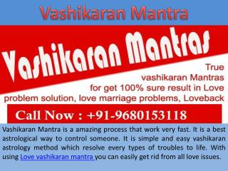 Vashikaran Mantra to Control Anyone