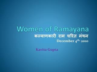 Women of Ramayana