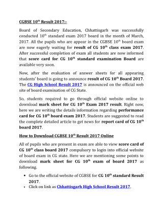 Chhattisgarh Board HS Exams Result 2017