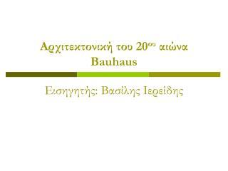 Tet t 20 aa Bauhaus