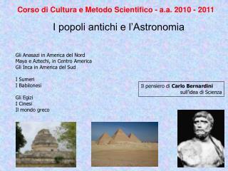 I popoli antichi e l Astronomia