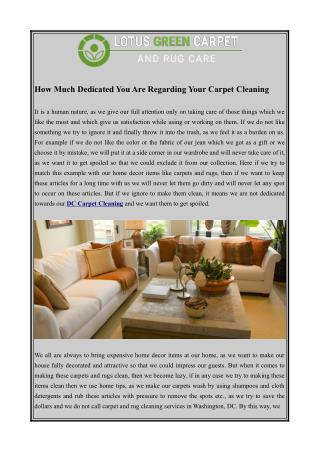 How Much Dedicated You Are Regarding Your Carpet Cleaning