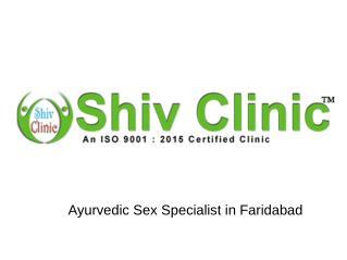 Ayurvedic Sex Specialist in Faridabad