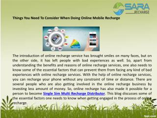 Important Point For Online Recharge | Sara Recharge