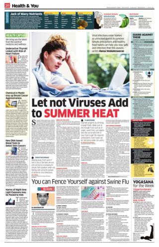 """ Let not Viruses Add to Summer Heat"""