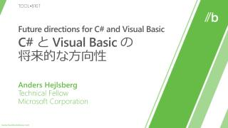Future directions for C and Visual Basic   C  Visual Basic