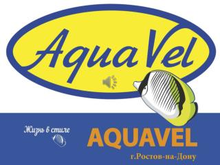 Презентация акриловых ванн AquaVel