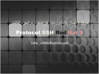 Protocol SSH Red Hat 9