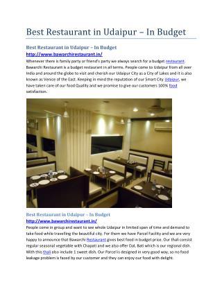 Best Restaurant in Udaipur – In Budget