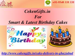 Online Cake Delivery in Ghaziabad Via CakenGifts.in