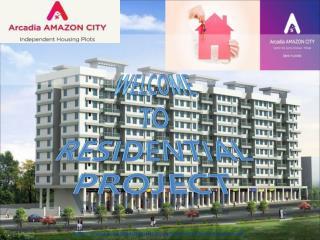 Arcadia Amazon City