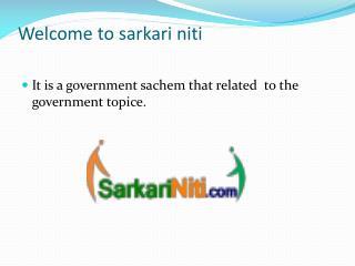 Sarkari Niti |  Pradhan Mantri Yojana | Gov Schemes | Sarkari Naukri