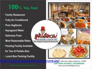 Famous Restaurant in Udaipur – Priceless Experience
