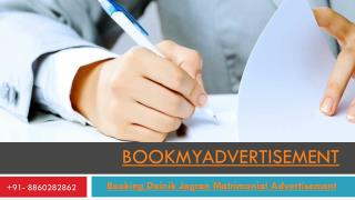 How to Book Dainik Jagran Matrimonial Advertisement