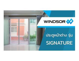 Windsor Signature by SCG