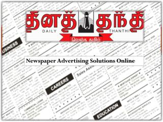 Daily Thanthi Newspaper Ad Online