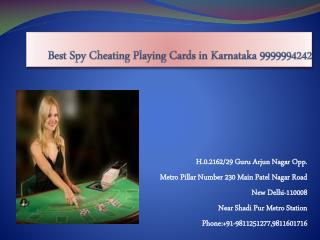 Best Spy Cheating Playing Cards in Karnataka 9999994242
