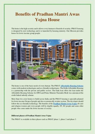 Benefits of Pradhan Mantri Awas Yojna House