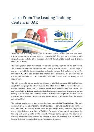 International ICDL
