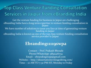 Top Class Venture Funding Consultation Services in Jaipur from eBranding India