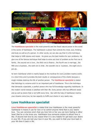 Vashikaran famous pandit -vashikaran specialist