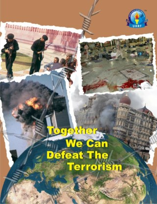 Anti-Terrorism booklet by UHRF International