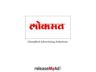 Lokmat Newspaper Advertisement Booking Online.