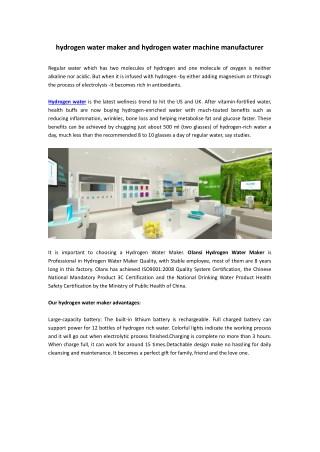 Hydrogen Water Maker And Hydrogen Water Machine Manufacturer