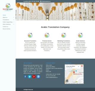 Arabic CopywritingFor Website