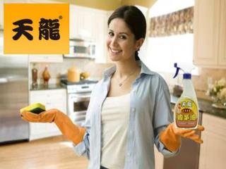 Buy Natural Mosquito Repellent - Singapore
