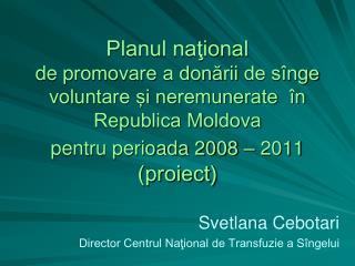 Planul national  de promovare a donarii de s nge voluntare si neremunerate   n Republica Moldova pentru perioada 2008