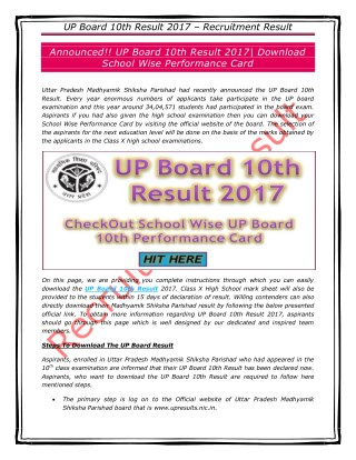 Announced!! UP Board 10th Result 2017| Download School Wise Performance Card