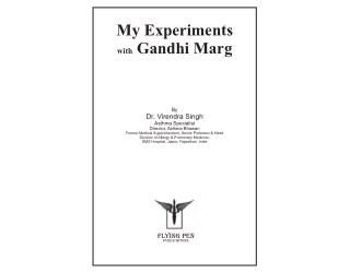 Gandhi Marg |Dr Virendra Singh