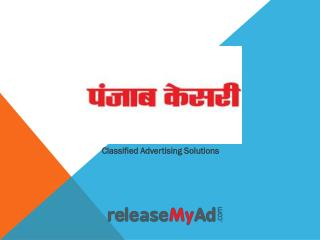 Punjab Kesri Newspaper Classified Advertisement Booking Online.