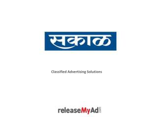Sakal Newspaper Classified Advertisement