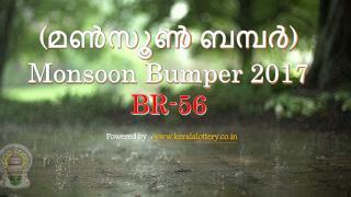 Monsoon Bumper 2017 BR 56