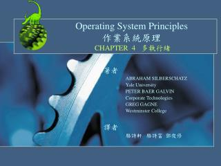Operating System Principles   CHAPTER  4