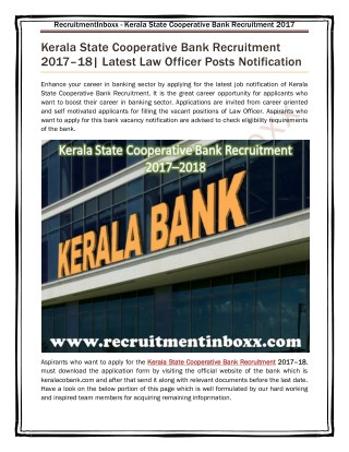 Kerala State Cooperative Bank Recruitment