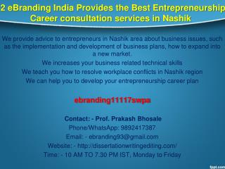 42 eBranding India Provides the Best Entrepreneurship Career consultation services in Nashik