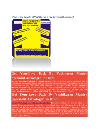 What is the benefit of Vashikaran if you have Lost Someone?