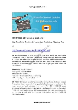 IBM P2090-050 exam questions