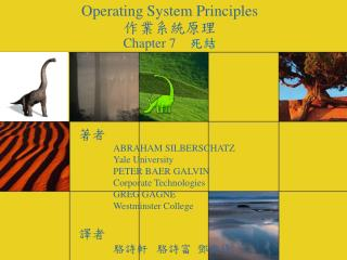 Operating System Principles  Chapter 7