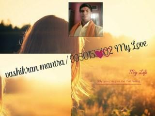 Vashikaran mantra  9950155702-